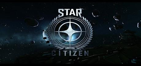 Star Citizen gioco scaricare